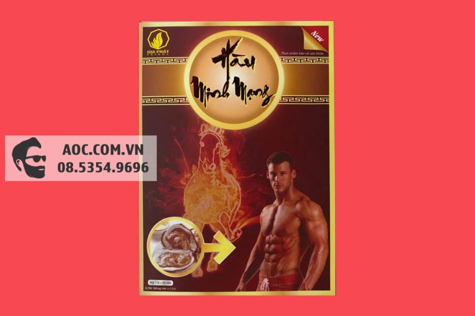 Hình ảnh hộp Hàu Minh Mạng